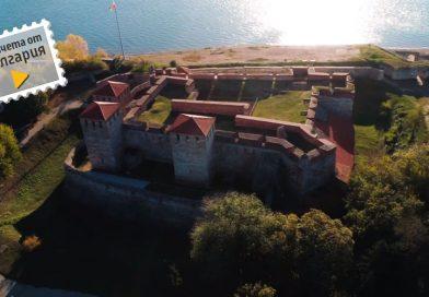 """Крепост """"Баба Вида"""""""