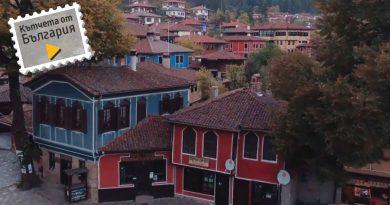 Кътчета от България - Копривщица