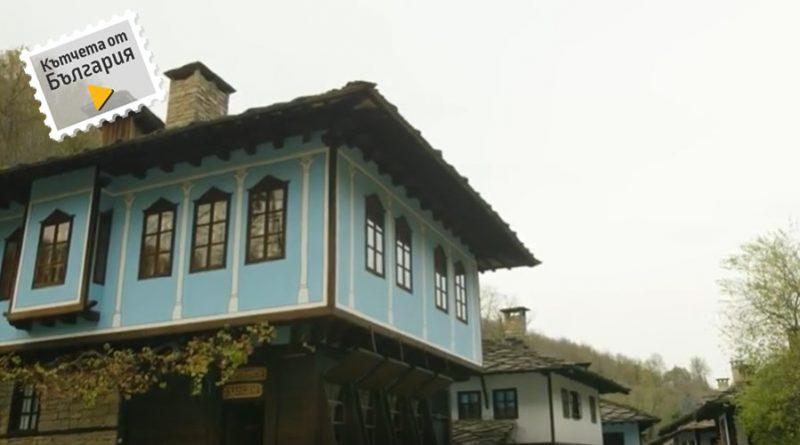 Етъра - ГабровO