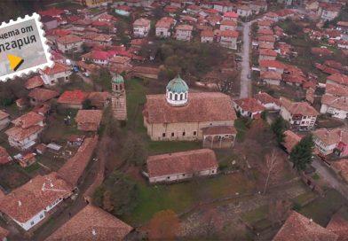 Град Елена